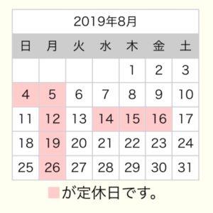CC1F451B-6758-4FD1-8D87-6FA68905C049